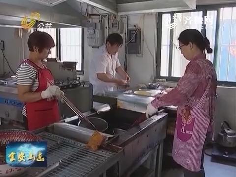 济南市食品生产加工小作坊标识公布