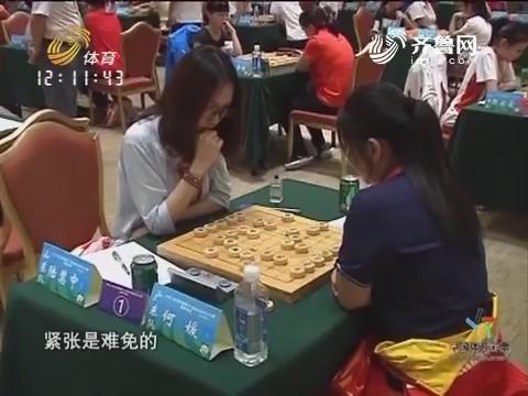 全运象棋公开女子组山东摘银 全景全运:全运会群众比赛象棋决赛收官
