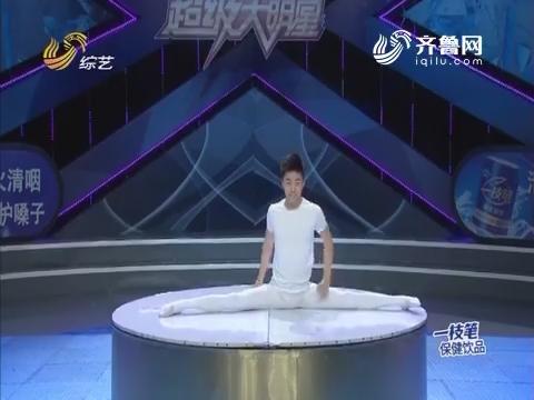 超级大明星:高手之间的较量 尹中华PK李振宇