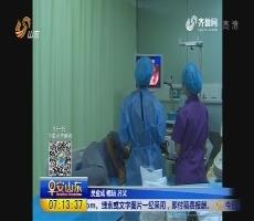 泰安:女医生给自己做胃镜 体验患者痛苦