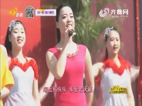 tb988腾博会官网下载_www.tb988.com_腾博会手机版:歌曲《美丽中国走起来》