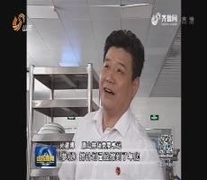 孙建博:艰苦创业领路人