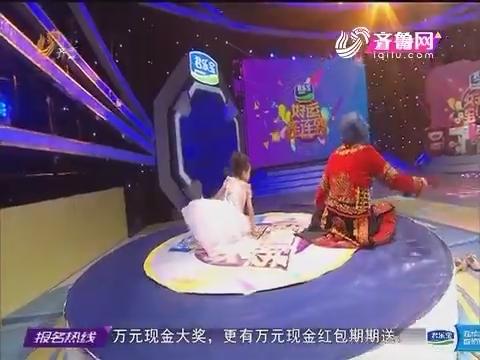 好运连连到:旋转K歌王 彝族歌手PK可爱小公举