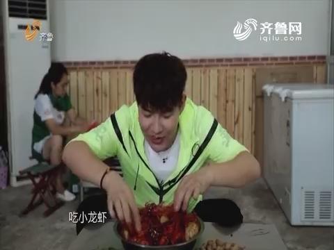 美味俏佳人:山东最好吃的龙虾——魏家龙虾