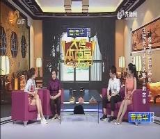 20170724《大医本草堂》:名老中医话养生(上)