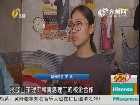 """滨州:励志!""""寒门学子""""卖菜筹学费"""
