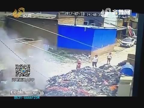 """点赞滨州!跨省打工的滨州人在雄安新区 """"火海""""救人"""