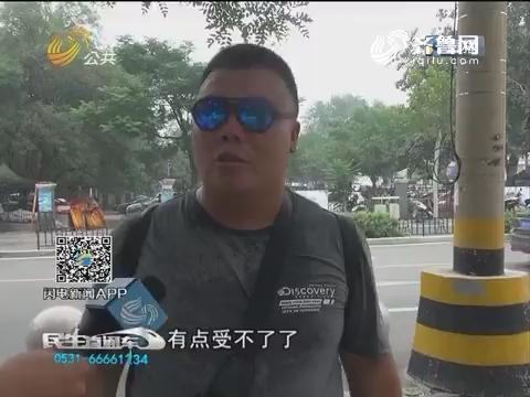 """闷热难耐 新疆胖哥从济南""""热到了""""青岛"""