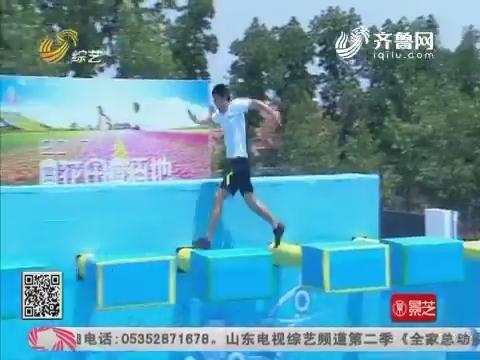 快乐向前冲:115组合挑擂 综艺第一腕退出江湖
