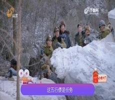 20170724《最炫国剧风》:奶头山的前世今生