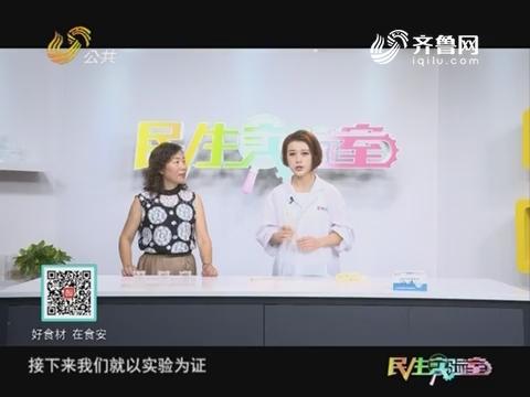 20170725《民生实验室》:长久不换的筷子会致癌吗?