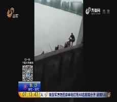 临沂郯城:4村民打捞渔船深陷漩涡