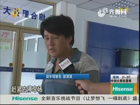 潍坊:自残?男子接连头撞车门