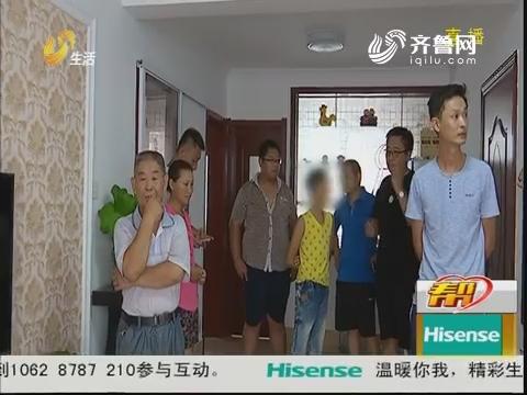 """潍坊:煎熬!停电""""撵走""""七旬大爷"""