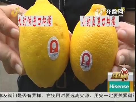 """【重磅】买""""进口水果"""":送人或给孩子吃"""