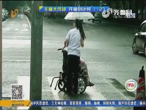 【凡人善举】济南:大雨倾盆 她为残疾老人撑起一把伞