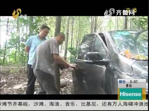 """淄博:夫妻""""散伙""""""""分家""""犯愁"""
