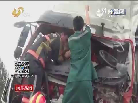 淄博:高速遇车祸 司机大出血