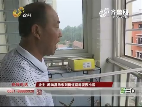 """【独家调查】昌乐:停水近一年 业主无奈""""放大招"""""""