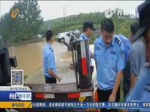 莱芜:面包车冒险过桥被困