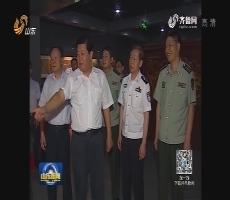 林峰海到省武警总队、省消防总队、省边防总队、省警卫局调研