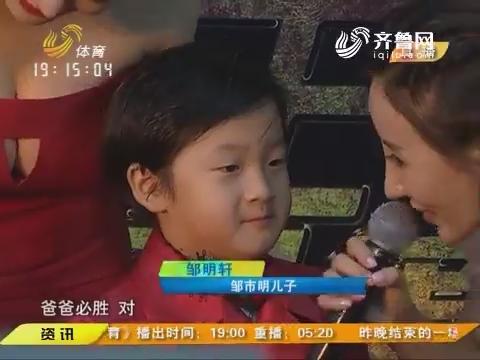 加油!明星大咖助威邹市明!WBO世界拳王金腰带卫冕赛红毯仪式在上海举行