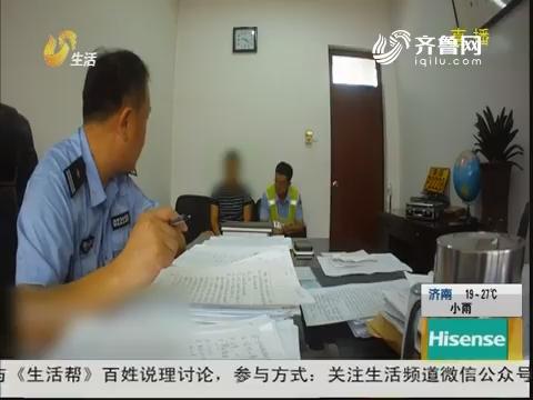 青岛:大清早睡车里 热心市民报警