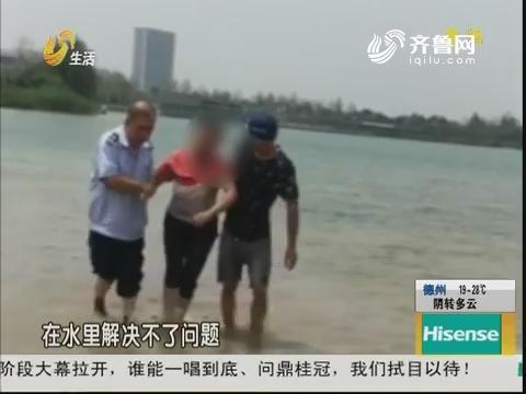 """淄博:就是不回头 女子湖中""""漫步"""""""