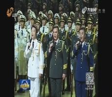 山東省慶祝建軍90周年文藝演出《我們的隊伍向太陽》在濟南舉行
