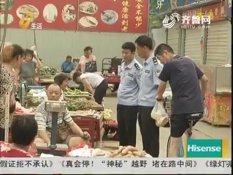 济宁:市场里买菜 男子为何被抓?