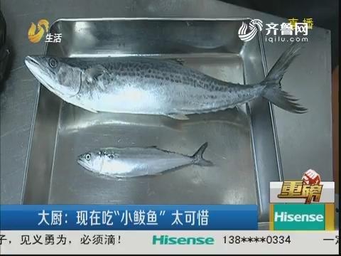 【重磅】休渔期偷捕 违规渔船被查处