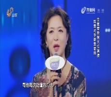 超强音浪:金星夸赞倪大红演技 既是对手更是老师