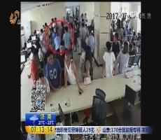 烟台莱阳:4女警擒获抢劫逃犯
