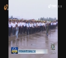 济莱高铁项目获批启动