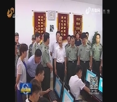 山东2017年度征兵体检工作展开 大学生入伍优先
