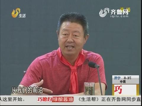 潍坊:聆听战斗英雄的故事