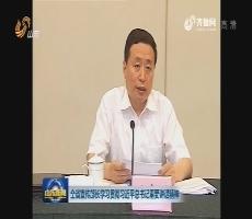 全省宣传部长学习贯彻习近平总书记重要讲话精神