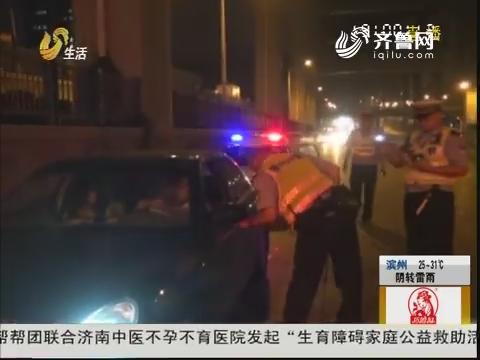 """济南:酒驾换座 视频揭露""""谎言"""""""