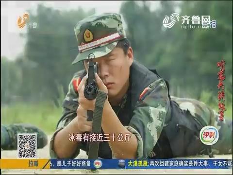 滨州:他是退伍兵 也是村书记