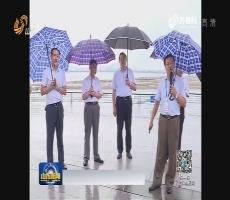 赵润田到威海烟台潍坊调研提案公开办法