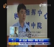 """淄博:法院首推""""律师调查令""""律师获""""尚方宝剑"""""""
