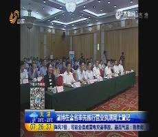 淄博在全省率先推行营业执照网上登记