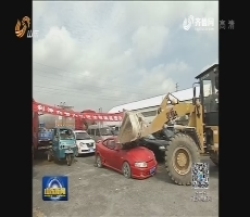 东营公开拆解700多辆拼装、报废车