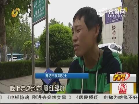 """潍坊:路面现""""陷阱""""""""坑""""了过路人"""