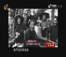 【微型党课】军旗猎猎(第五集)——《鱼水情》