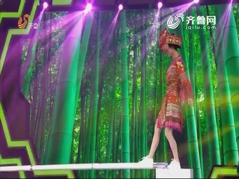 主播大作战:苗族姑娘许昌莲表演绝技轻功《纸上飞仙》惊呆全场