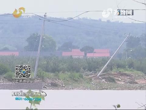 烟台:大雨造成次生伤害 多地出现停电塌陷