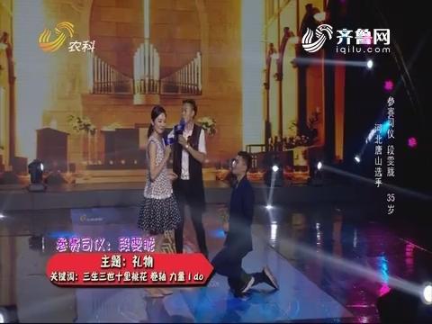 20170804《tb988腾博会官网下载_www.tb988.com_腾博会手机版》:穿越时空的爱情宣言