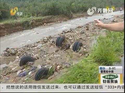 """烟台:大雨过后 进村道路成""""河道"""""""