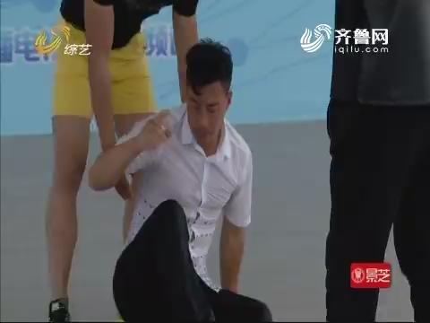 """快乐向前冲:土豆哥履破落水记录 """"落水王""""实至名归"""